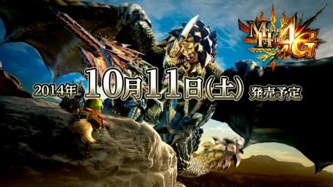 10月11日発売