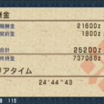 MHP3 イベントクエスト「クローズ・鈴蘭最強への証明」をクリア