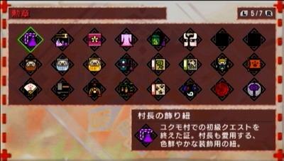 2011-12-10_4