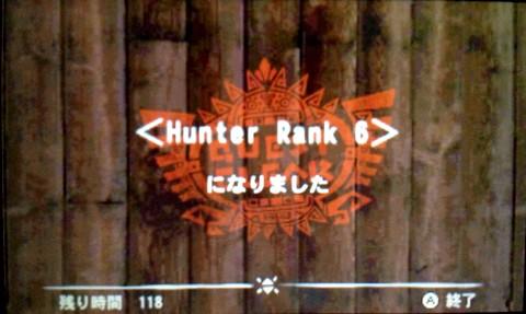 Hunter Rank 6になりました