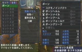 armor-01_1