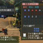 MHP3 イベントクエスト#26「ファミ通・大角と巨鎚、再び!」をクリア