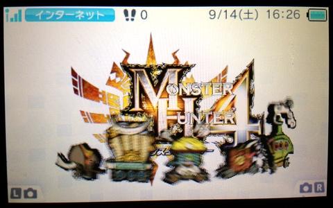 MH4起動画面