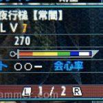 【MHXX】G★3終盤で作れるナルガハンマー(夜行槌【常闇】LV7)が高会心で高火力! おすすめハンマー紹介