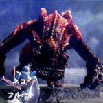【MH4】ハンマー攻略プレイ日記 集★7番外編 VSティガレックス希少種