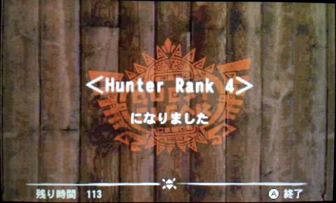 Hunter Rank 4になりました