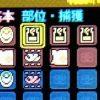 【MH4】ハンマー攻略プレイ日記 集★7番外編 VSリオレイア希少種