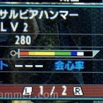 【MHXX】G★2はサルビアハンマーを作ると楽になる!エルダーハンマーから強化で作成 おすすめハンマー紹介