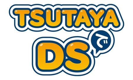 TSUTAYAでDS ロゴ