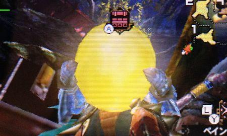 ガーグァの金の卵