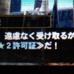 【MH4G】ハンマー攻略プレイ記 VSセルレギオス 集G★1編その7