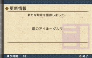 2011-01-04_5