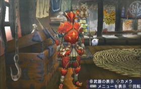 armor-02_2