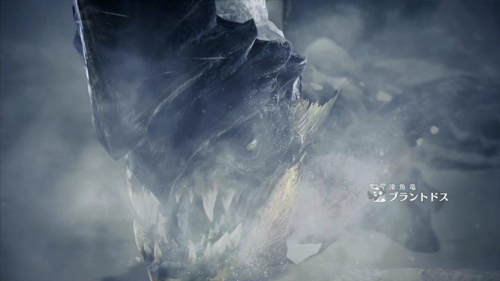 凍魚竜 ブラントドス