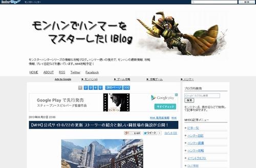 blogcap