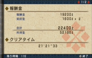 2011-03-04_1