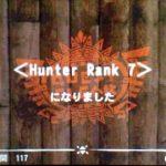 Hunter Rank 7になりました