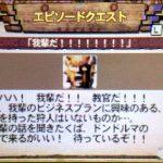 【MH4G】今日(11/28)からエピソードクエスト「我輩だ!!!!!!!!」などが配信開始!