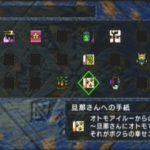 12/28の狩り(村長クエスト制覇編 その3)