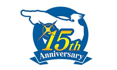 逆転裁判15周年ロゴ