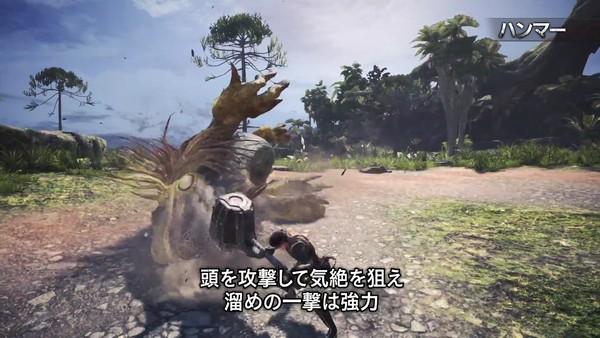 MHW ハンマー紹介動画3