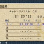 MHP3 チャレンジクエスト「チャレンジクエスト02」をクリア