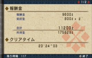 2011-02-18_1