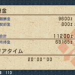 4/6の狩り(ぬか奇跡編)