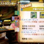【MH4】ハンマー攻略プレイ日記 集会所クエスト★4編その2 VSババコンガ亜種