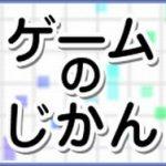 今日のニコ生・ゲームのじかんでMH3G HD ver.の特集!