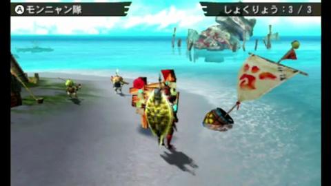 MH4_ぽかぽか島