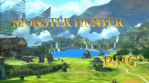 モンスターハンターRPG