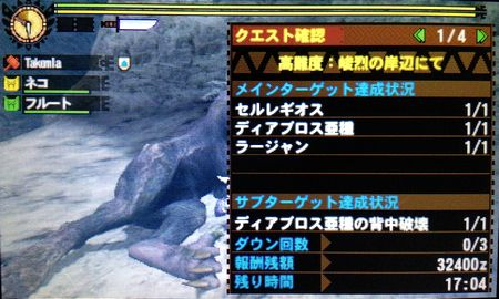 MH4G】ハンマー攻略プレイ記 黒...