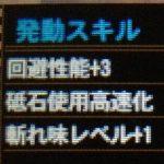 【MH4】ハンマー攻略プレイ日記 集★7番外編 THEラグナロク用装備作り
