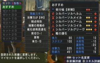 equip-02_1