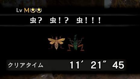 「虫?虫!?虫!!!」のクリアタイム
