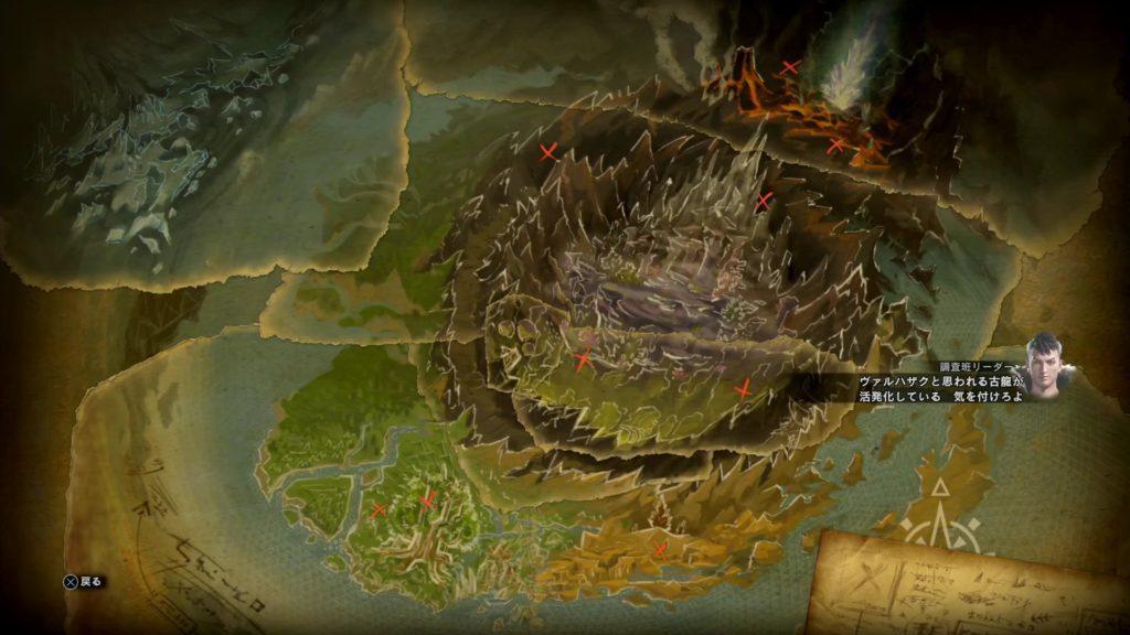 調査進捗地図2