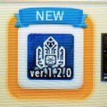 【MHX】今日(1/26)から改造データ対策・バグ修正の更新データVer.1.2.0とアイテムパックが配信開始!【モンハンクロス】