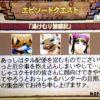 【MH4G】今日(10/31)からエピソードクエスト「湯けむり繁盛記」などクエスト大量配信!