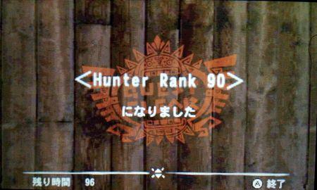 Hunter Rank 90になりました