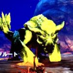 【MH4G】ハンマー攻略プレイ記 VS臨界ブラキディオス 古文書クエスト編その4