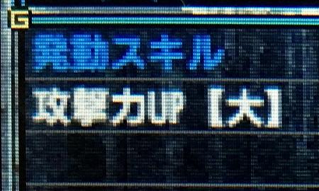 MHX 下位攻撃大装備