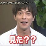 【MH4動画】次長課長・井上聡さんが『モンスターハンター4』を初体験!