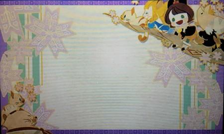 ギルドカード背景「花びらの舞う季節」