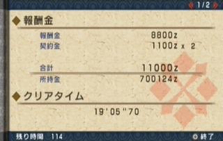 2011-04-01_1