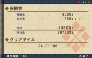 2011-01-07_2