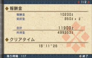 2011-01-14_8