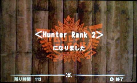 Hunter Rank 2になりました