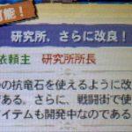 【MH4G】ハンマー攻略プレイ記 狂竜ウイルス研究所強化 集G★3番外編