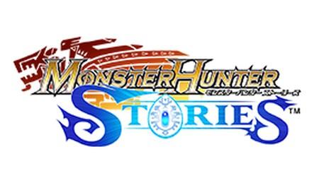 モンスターハンターストーリーズ ロゴ